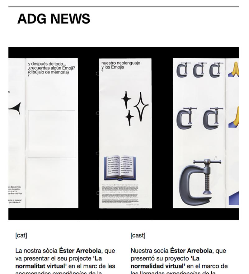 ADG_Arrebola_